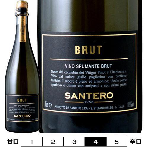 「サンテロ」お買い得!飲み比べ3本セット ワインセット|unibiswine|02