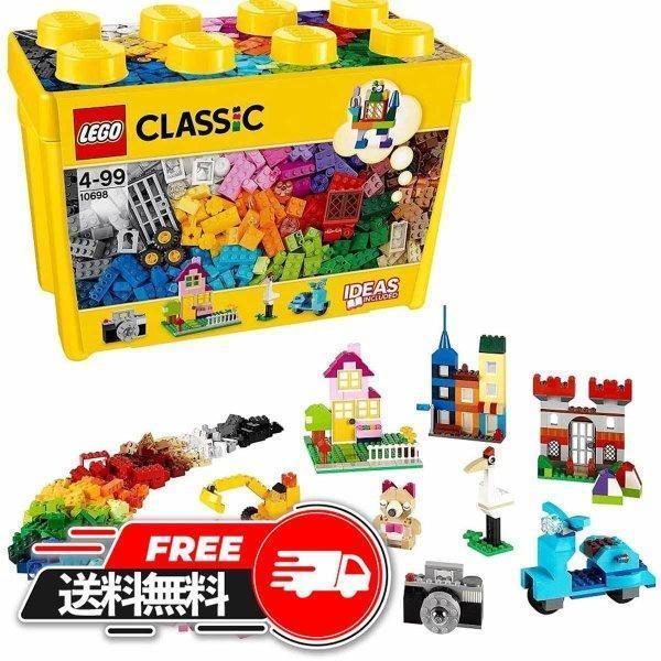 レゴ (LEGO) クラシック 黄色のアイデアボックス <スペシャル> 10698 おもちゃ 玩具 ブロック 知育玩具 男の子 女の子 基 unibizonlinestore