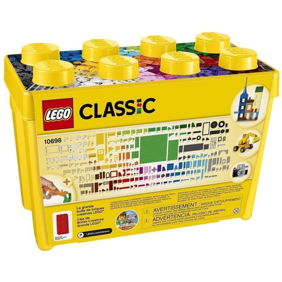 レゴ (LEGO) クラシック 黄色のアイデアボックス <スペシャル> 10698 おもちゃ 玩具 ブロック 知育玩具 男の子 女の子 基 unibizonlinestore 08