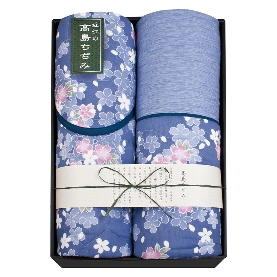 素材の匠 近江高島ちぢみ 肌布団・敷パッドセット WAT-18003