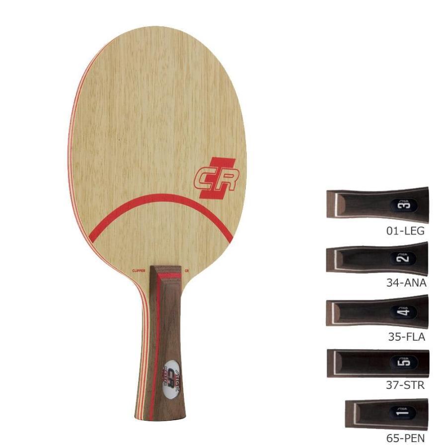 1025 卓球ラケット クリッパーCR [35-FLA]