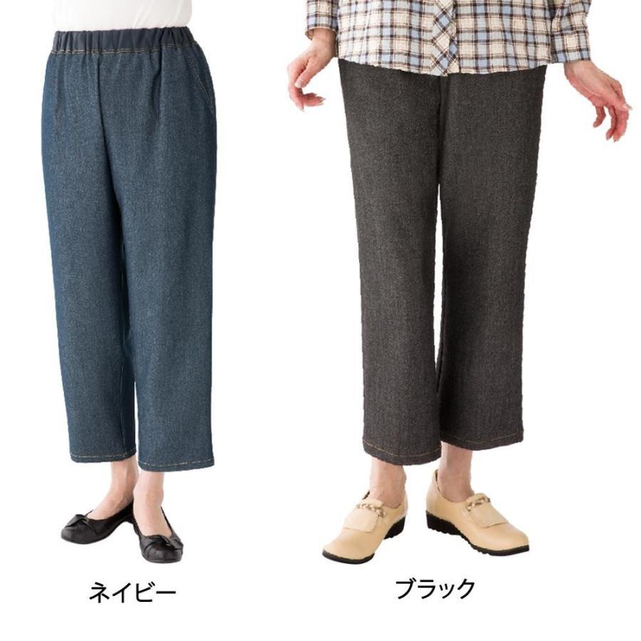 【良好品】 (股下64cm) 89396 婦人 おしりスルッとデニムパンツ [35・ブラック・3L]-介護用品
