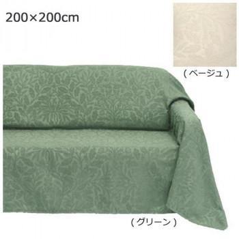 川島織物セルコン Morris Design Studio エイコーン マルチカバー 200×200cm 200×200cm HV1705 [G・グリーン]