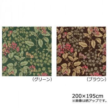川島織物セルコン ジューンベリー マルチカバー 200×195cm 200×195cm HV1019S [BR・ブラウン]