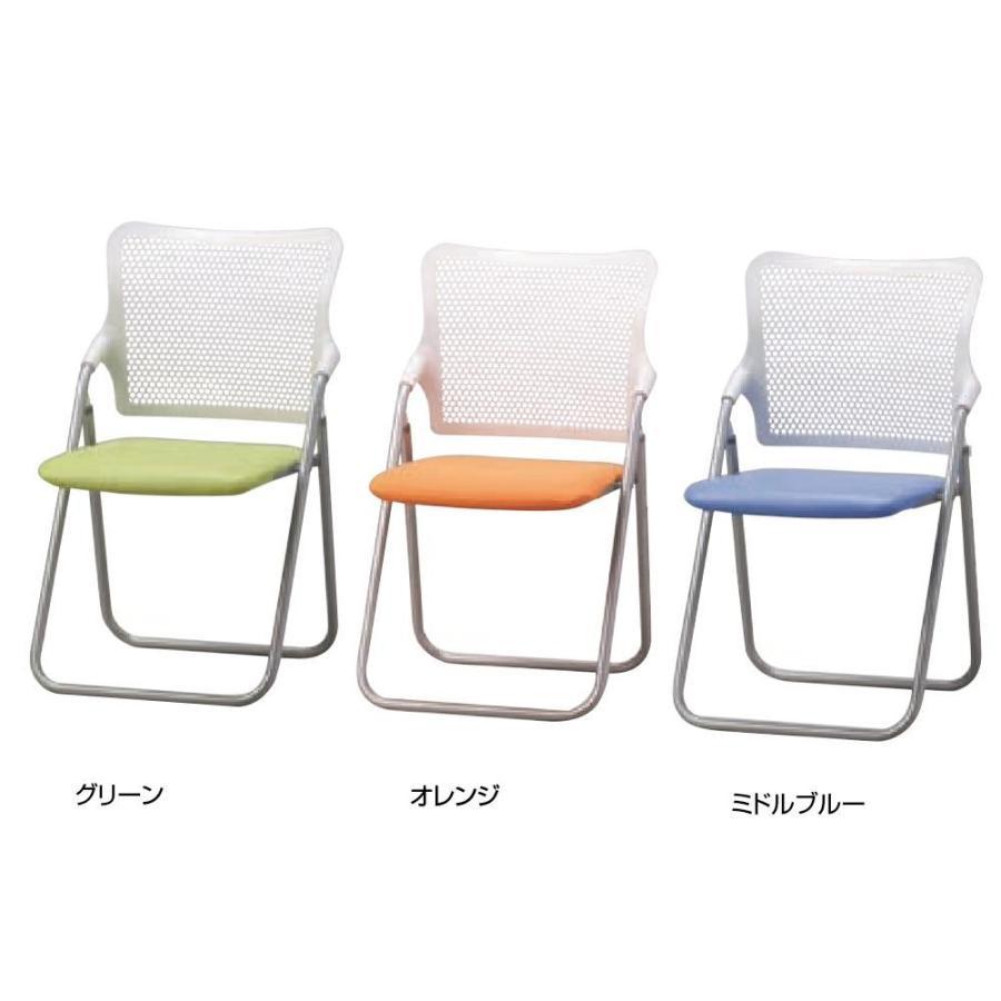 サンケイ 折りたたみ椅子 1脚 SCF07-MX [ミドルブルー] [ミドルブルー]