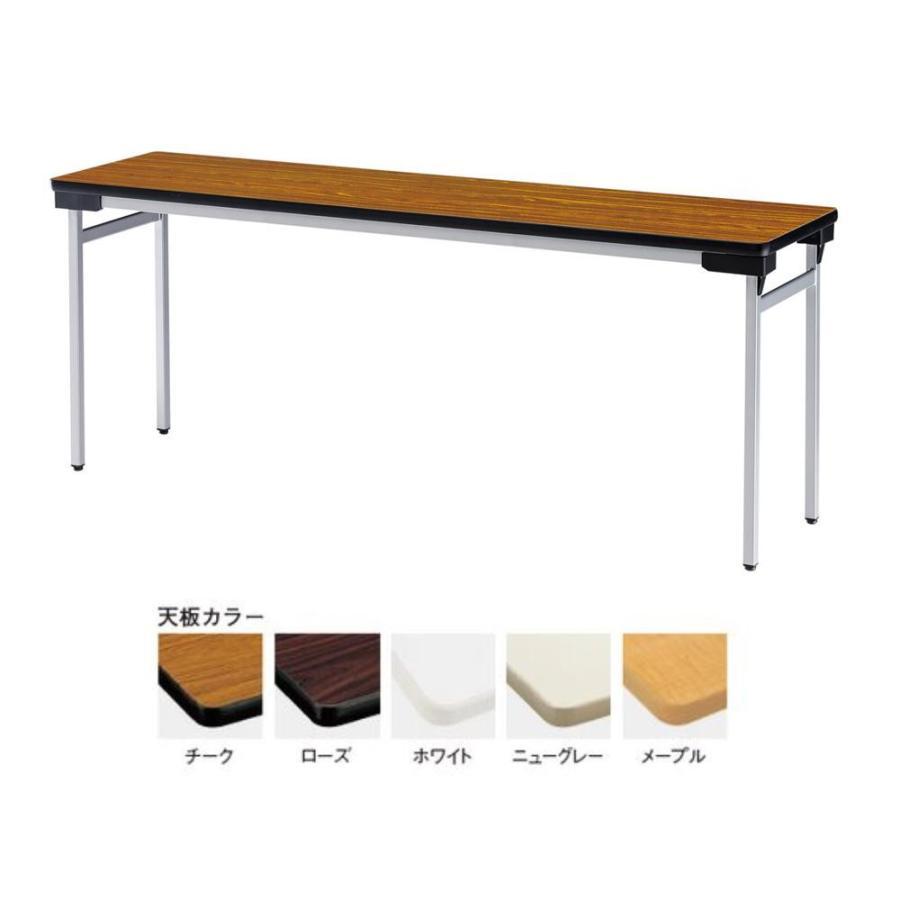 フォールディングテーブル 棚無し メラミン化粧板 メラミン化粧板 TFW-1845N [ローズ]