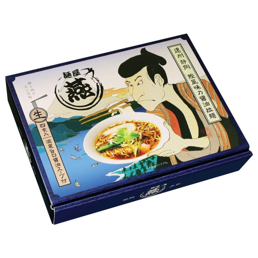 銘店ラーメンシリーズ 静岡ラーメン 麺屋燕 (大) 4人前 18セット PB-148