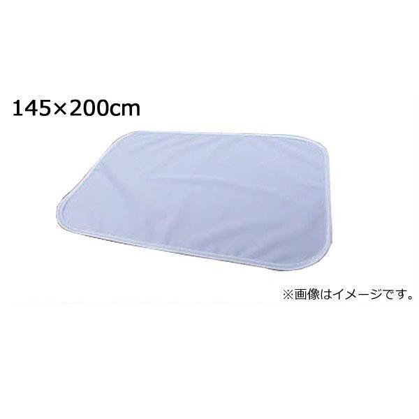 ディスメルdeニット ひんやりマルチカバー 145cm×200cm