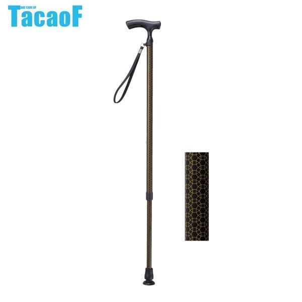 世界有名な 幸和製作所 CAE01 伸縮カーボンステッキ テイコブ(TacaoF) ブラック-介護用品