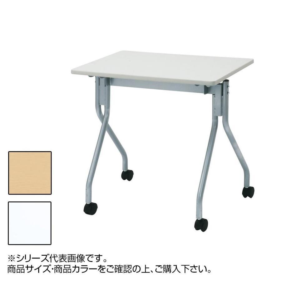 トーカイスクリーン スタックテーブル Stack One One (1人用) 幕なし [ホワイト]