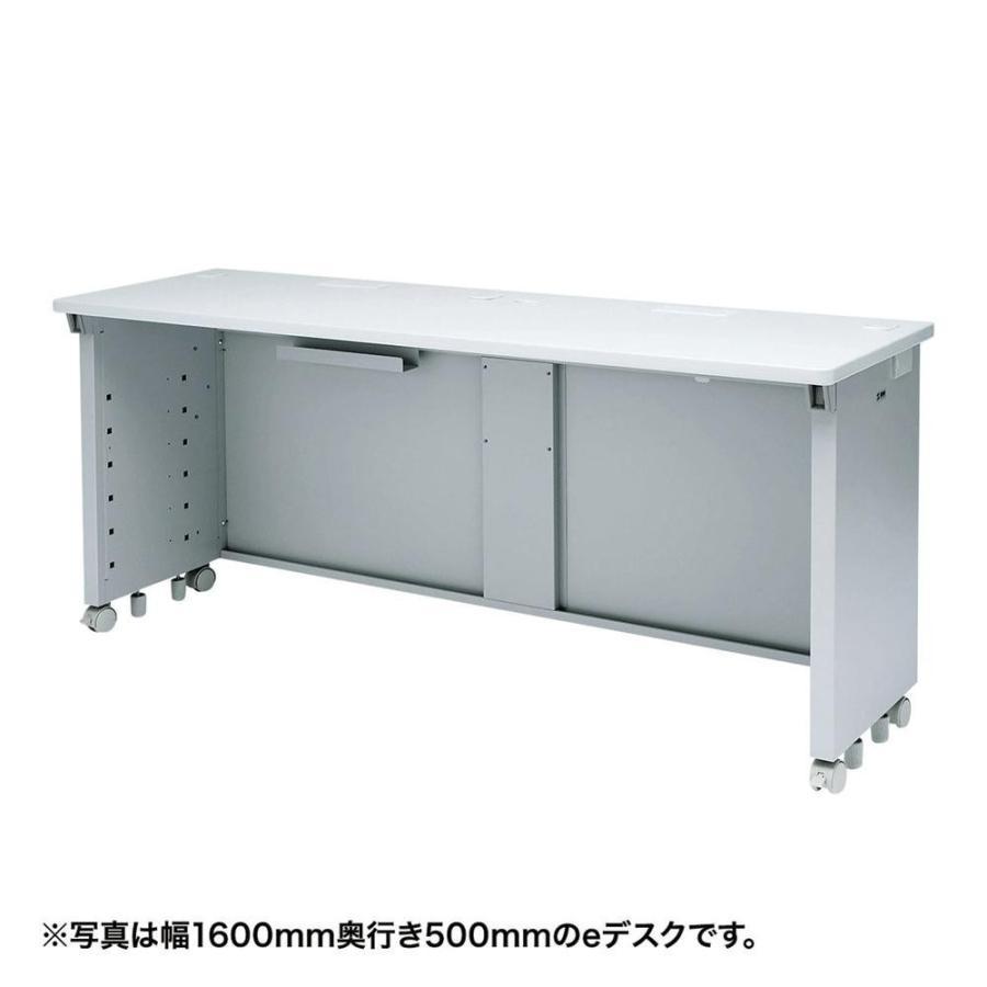 サンワサプライ eデスク(Sタイプ) ED-SK17550N