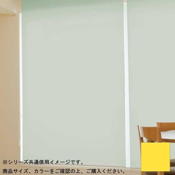 高価値 タチカワ ファーステージ ロールスクリーン オフホワイト プルコード式 ファーステージ 幅120×高さ200cm オフホワイト プルコード式 TR-163 レモンイエロー, ヒガシモコトムラ:4f5dcfa3 --- grafis.com.tr
