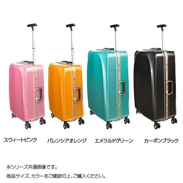 スーツケースファクトリー BALENO Coco 中型 BLN-2383 [エメラルドグリーン]