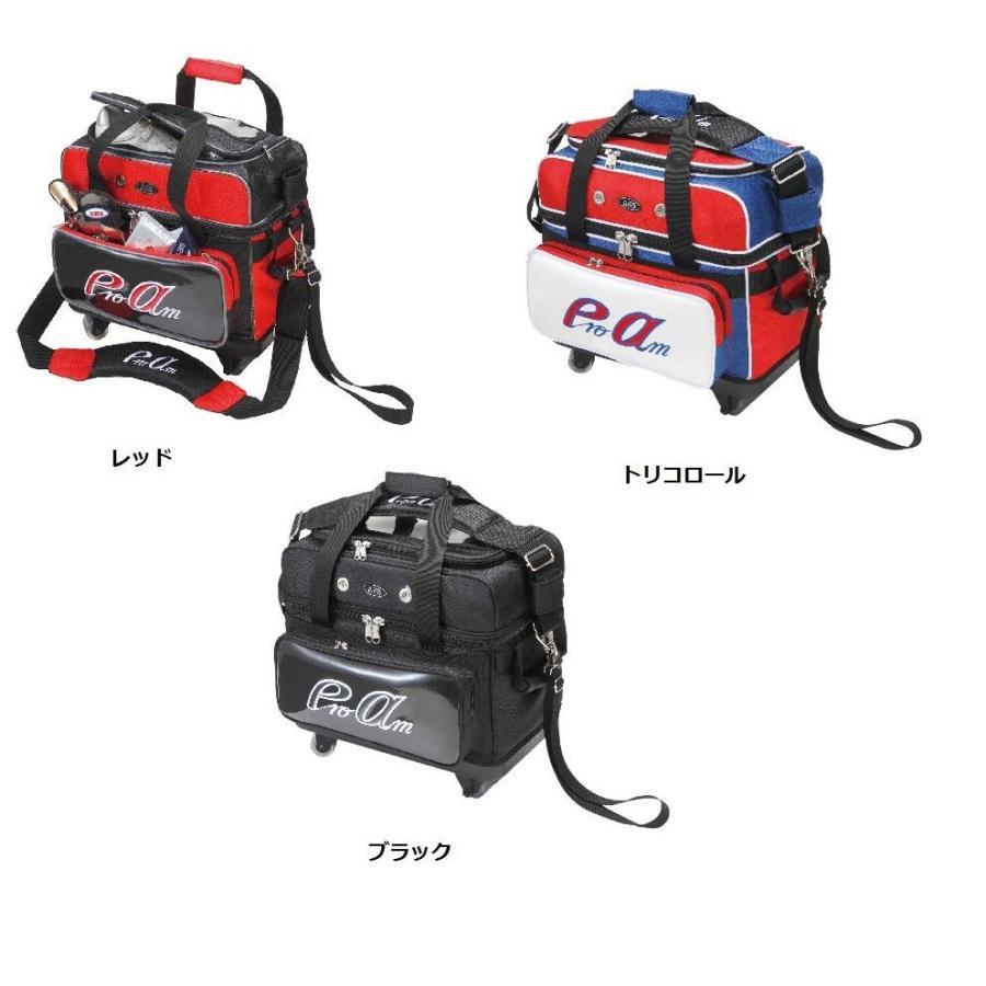 新しいコレクション ABS B19-1250 ボウリングキャスターバッグ ボール2個用 B19-1250 ABS [レッド], 東山堂:7666d906 --- persianlanguageservices.com