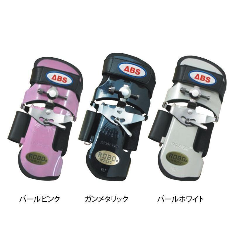 セットアップ ABS ボウリンググローブ ABS ロボリスト ショートモデル レギュラー 右投げ用 レギュラー ロボリスト [パールピンク], 越前かに職人 甲羅組:0dc6767a --- airmodconsu.dominiotemporario.com