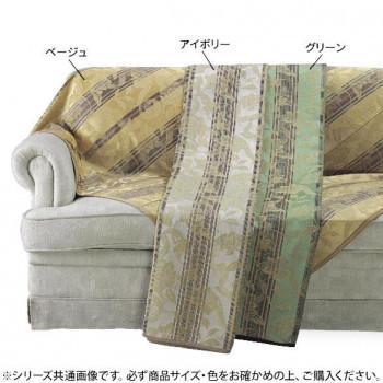 HV1415S 川島織物セルコン 花とストライプ マルチカバー マルチカバー 200×290 [ベージュ]