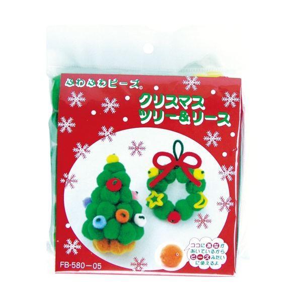 (業務用20セット) 創&遊 ふわふわビーズキットクリスマスツリリース