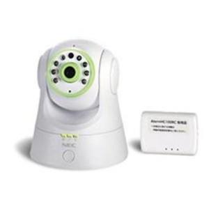特別価格 NEC AtermHC100RC ネットワークカメラ AtermHC100RC NEC Wi-Fiアクセスポイントセット PAHC100RCAP, オフィスクリエイト:5d4df7fb --- file.aperion.it