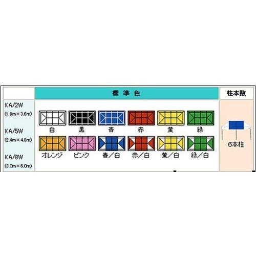 一番人気物 さくらコーポレーション ワンタッチテント かんたんてんと KA/5W KA/5W スチール&アルミフレーム 黄+白 2.4m×4.8m 2.4m×4.8m 黄+白, かざり屋:af4edf5e --- airmodconsu.dominiotemporario.com