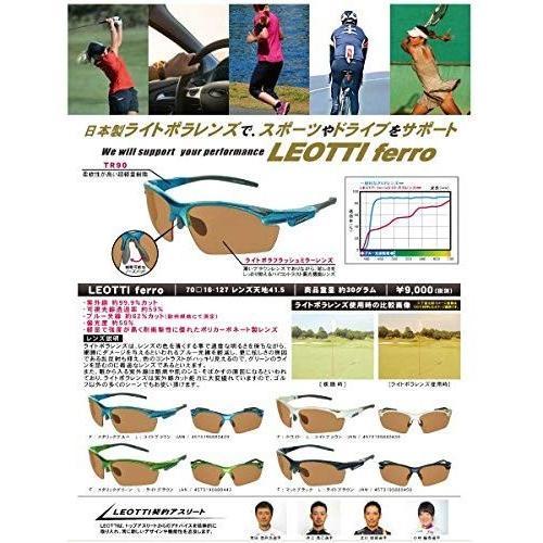 【限定製作】 LEOTTI(レオッティ)サングラス 日本製薄色偏光ライトポラレンズ LEOTTIferroマットブラック, Rich.131 b57d285e