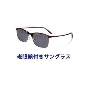 【即日発送】 老眼鏡付き 偏光サングラス Top View トップビュー バイフォーカルグラス TP-10 グレー 偏光グラス 釣りに ゴルフ UV カッ, サプライズ2 4da44796