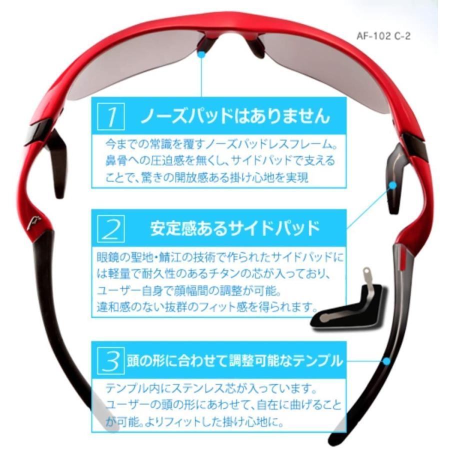 【正規通販】 AirFly(エアフライ) 広島カープ CARP ノーズパッドレス サングラス 2019年モデル HC-002 HC-002, 平鹿郡 29ecd9c8