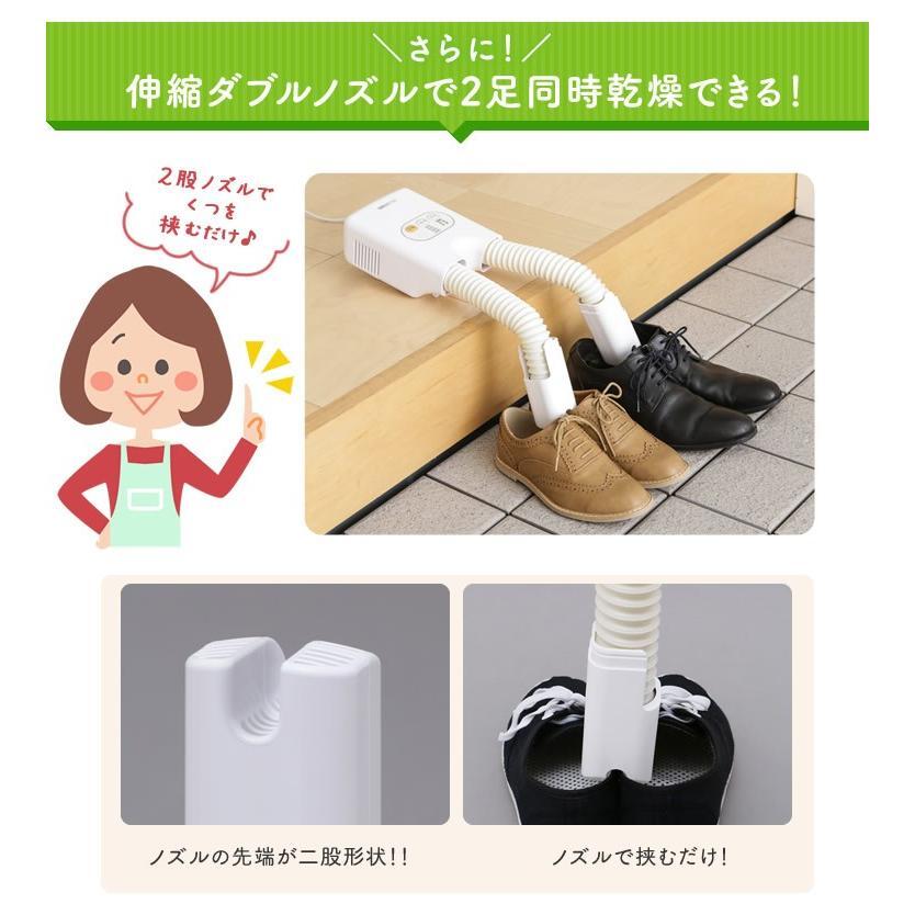 くつ乾燥機 靴乾燥機 玄関 梅雨 タイマー 静音 2足同時 コンパクト 乾燥 靴 カラリエ SD-C1-WP アイリスオーヤマ|unidy-y|03