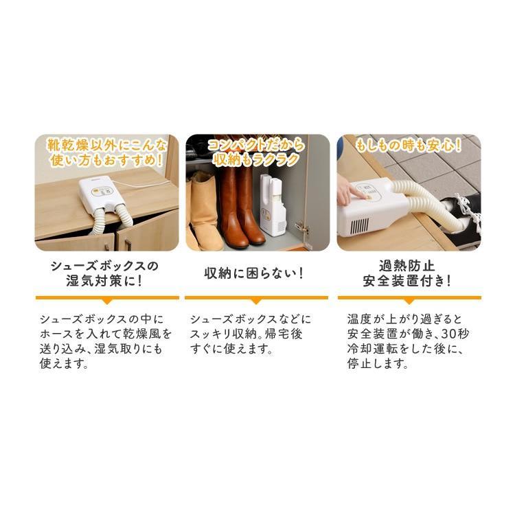 くつ乾燥機 靴乾燥機 玄関 梅雨 タイマー 静音 2足同時 コンパクト 乾燥 靴 カラリエ SD-C1-WP アイリスオーヤマ|unidy-y|07