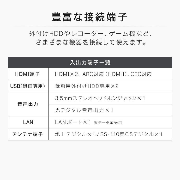 テレビ 32型 新品 液晶テレビ ダブルチューナー 地デジ 液晶 アイリスオーヤマ 32インチ 32V TV 32WB10P アイリスオーヤマ unidy-y 11