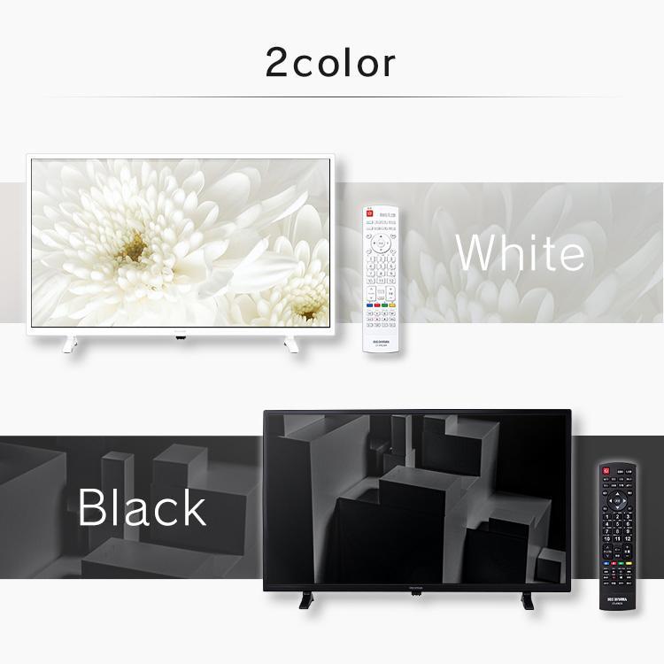 テレビ 32型 新品 液晶テレビ ダブルチューナー 地デジ 液晶 アイリスオーヤマ 32インチ 32V TV 32WB10P アイリスオーヤマ unidy-y 12