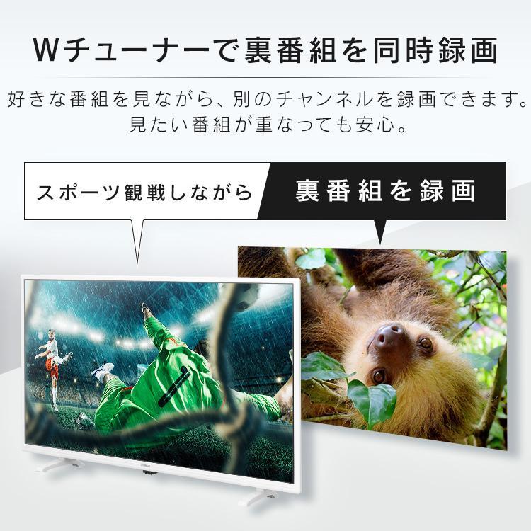 テレビ 32型 新品 液晶テレビ ダブルチューナー 地デジ 液晶 アイリスオーヤマ 32インチ 32V TV 32WB10P アイリスオーヤマ unidy-y 07