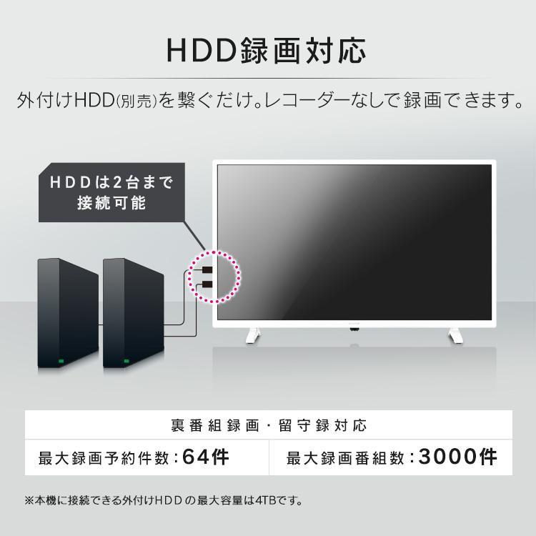 テレビ 32型 新品 液晶テレビ ダブルチューナー 地デジ 液晶 アイリスオーヤマ 32インチ 32V TV 32WB10P アイリスオーヤマ unidy-y 08