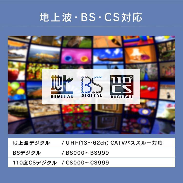 テレビ 32型 新品 液晶テレビ ダブルチューナー 地デジ 液晶 アイリスオーヤマ 32インチ 32V TV 32WB10P アイリスオーヤマ unidy-y 09