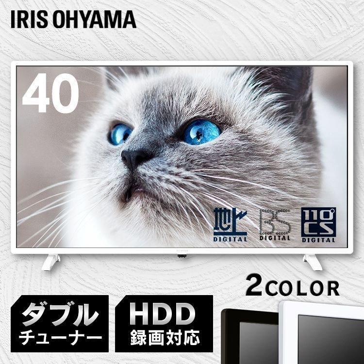 テレビ 40型 新品 液晶テレビ 新品 地デジ 40インチ 40V 本体 ダブルチューナー アイリスオーヤマ フルビジョン 地上 40FB10P|unidy-y