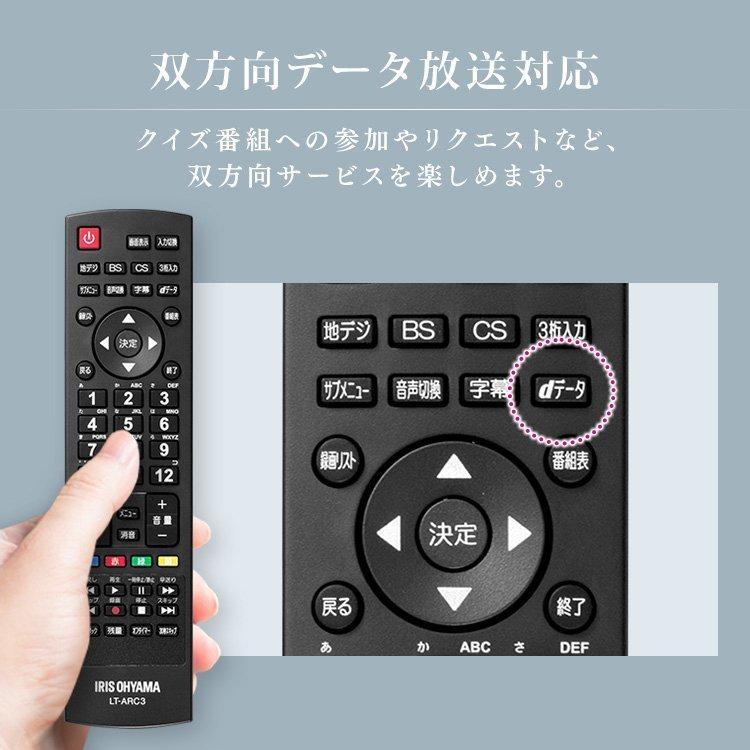 テレビ 40型 新品 液晶テレビ 新品 地デジ 40インチ 40V 本体 ダブルチューナー アイリスオーヤマ フルビジョン 地上 40FB10P|unidy-y|11