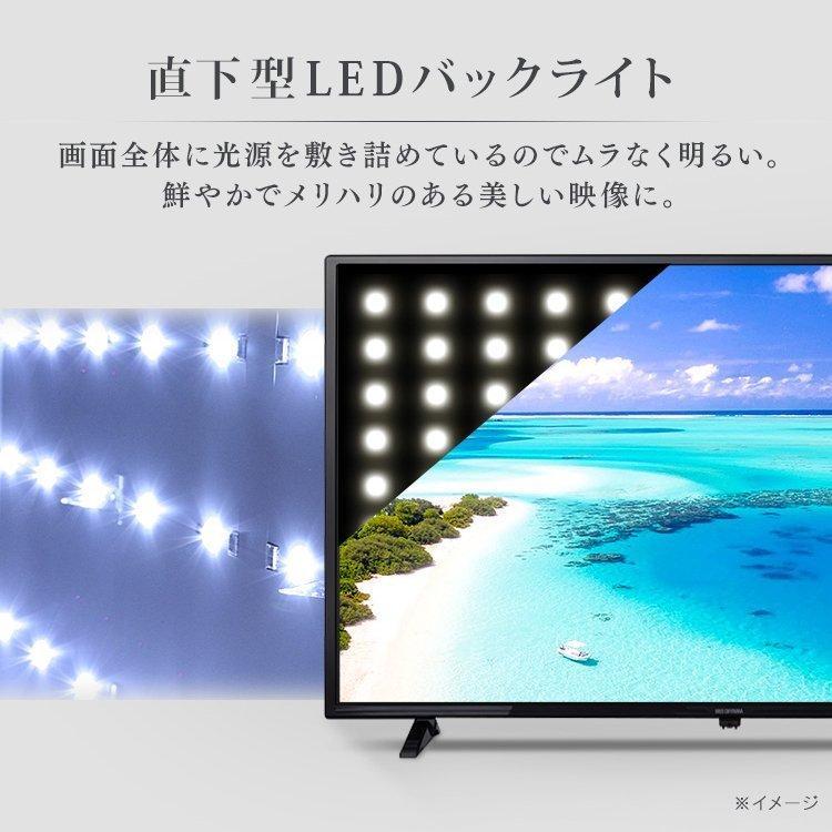 テレビ 40型 新品 液晶テレビ 新品 地デジ 40インチ 40V 本体 ダブルチューナー アイリスオーヤマ フルビジョン 地上 40FB10P|unidy-y|06