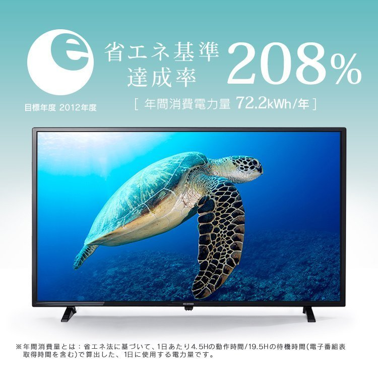 テレビ 40型 新品 液晶テレビ 新品 地デジ 40インチ 40V 本体 ダブルチューナー アイリスオーヤマ フルビジョン 地上 40FB10P|unidy-y|07