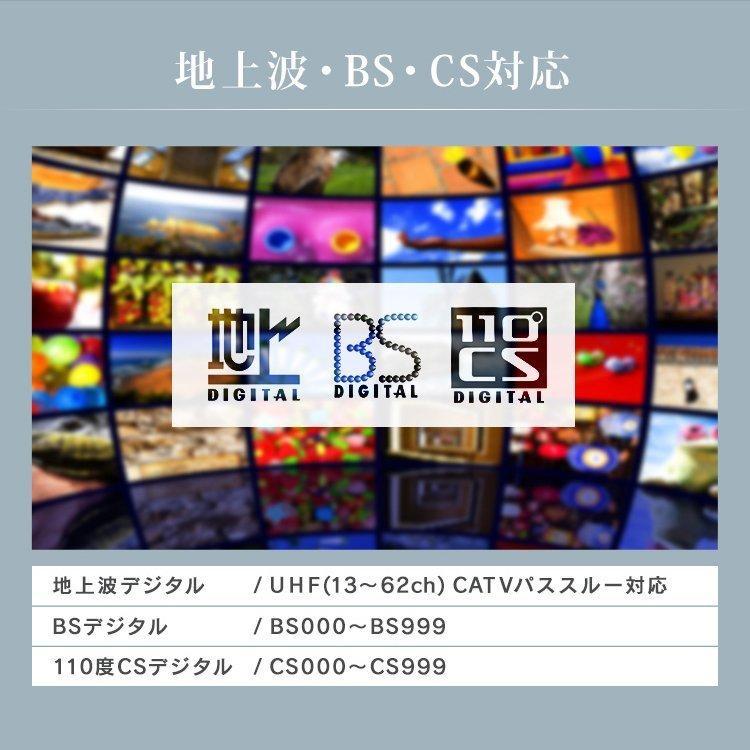テレビ 40型 新品 液晶テレビ 新品 地デジ 40インチ 40V 本体 ダブルチューナー アイリスオーヤマ フルビジョン 地上 40FB10P|unidy-y|10