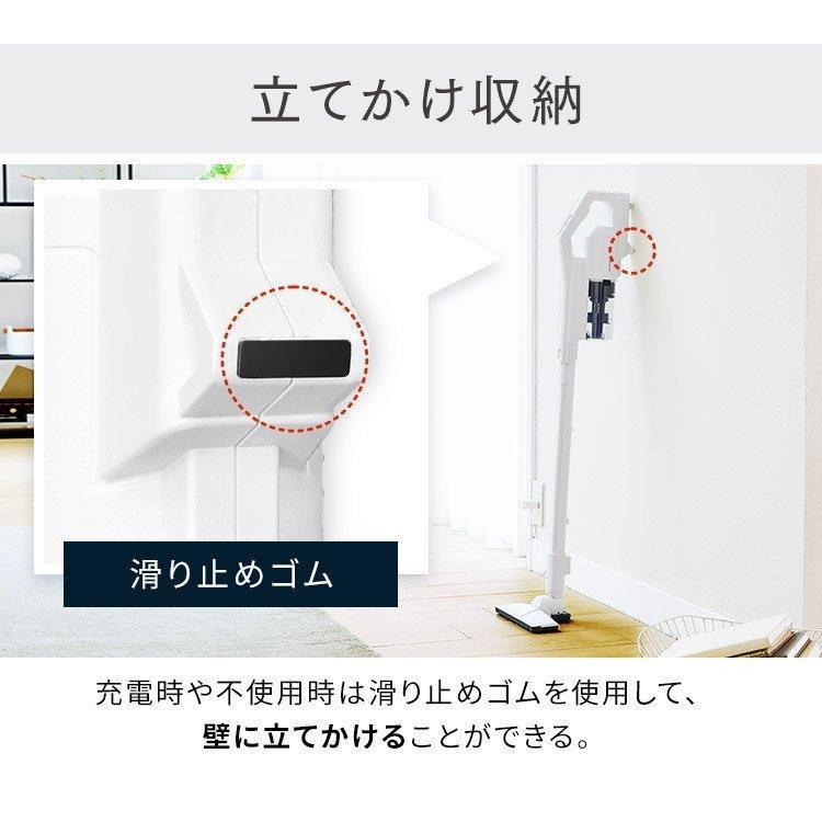 掃除機 コードレス サイクロン アイリスオーヤマ 充電式サイクロンスティッククリーナー ノーマルヘッド SCD-140-B ブラック|unidy-y|05
