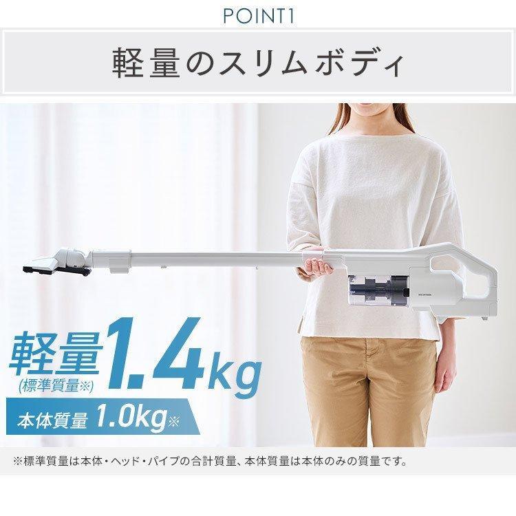 掃除機 コードレス サイクロン アイリスオーヤマ 充電式サイクロンスティッククリーナー ノーマルヘッド SCD-140-B ブラック|unidy-y|06