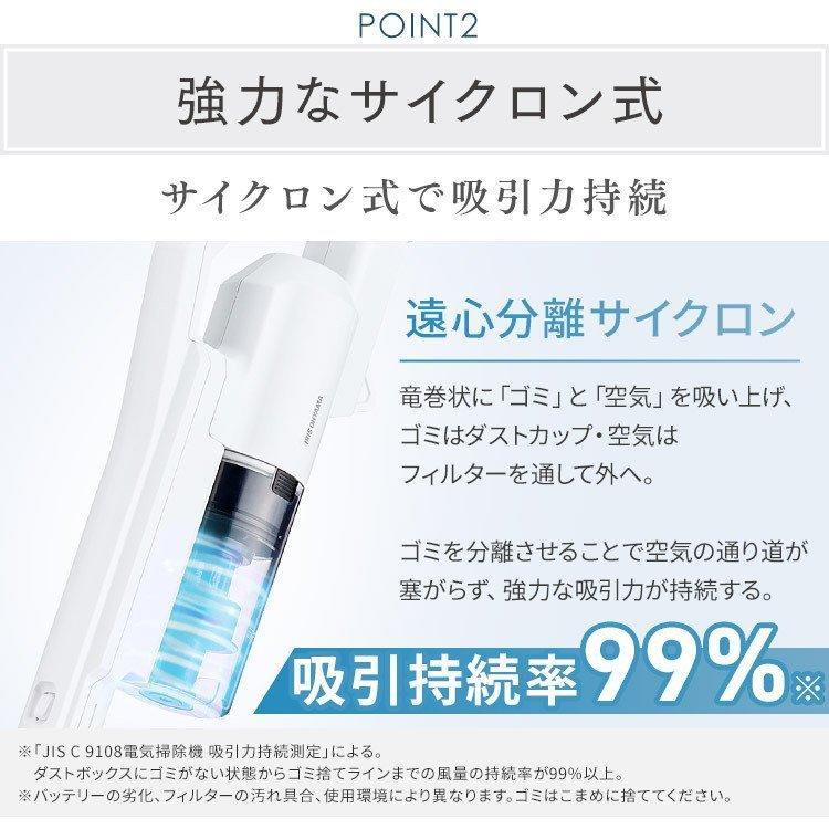 掃除機 コードレス サイクロン アイリスオーヤマ 充電式サイクロンスティッククリーナー ノーマルヘッド SCD-140-B ブラック|unidy-y|07