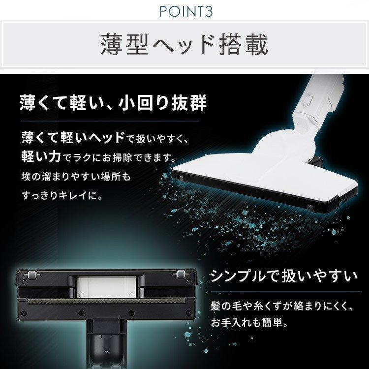 掃除機 コードレス サイクロン アイリスオーヤマ 充電式サイクロンスティッククリーナー ノーマルヘッド SCD-140-B ブラック|unidy-y|09