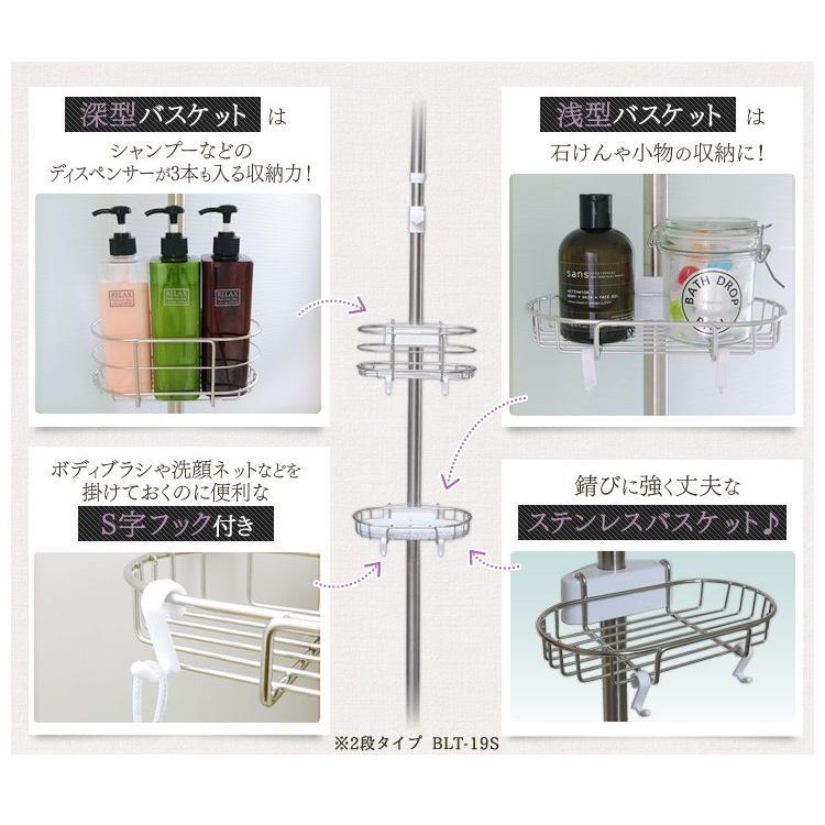 ステンレス浴室突張りラック BLT-25S アイリスオーヤマ 風呂 お風呂 浴室収納 つっぱり式 ラック  コーナーラック 突っ張り|unidy-y|03