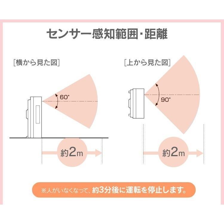 ヒーター セラミックヒーター 電気ストーブ 小型 おしゃれ 人感 人感センサー ストーブ コンパクト 1200W ホワイト PCH-125D-W アイリスオーヤマ|unidy-y|11
