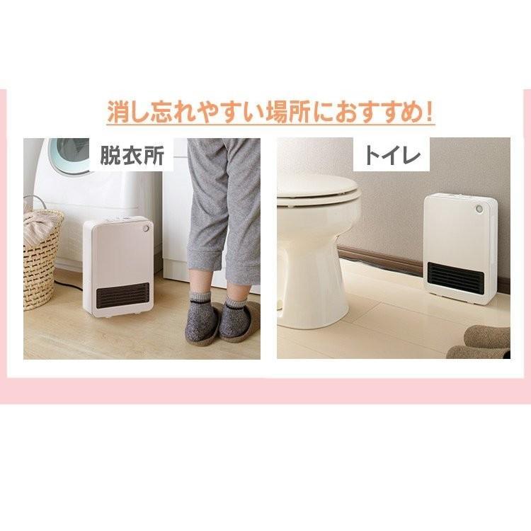 ヒーター セラミックヒーター 電気ストーブ 小型 おしゃれ 人感 人感センサー ストーブ コンパクト 1200W ホワイト PCH-125D-W アイリスオーヤマ|unidy-y|12
