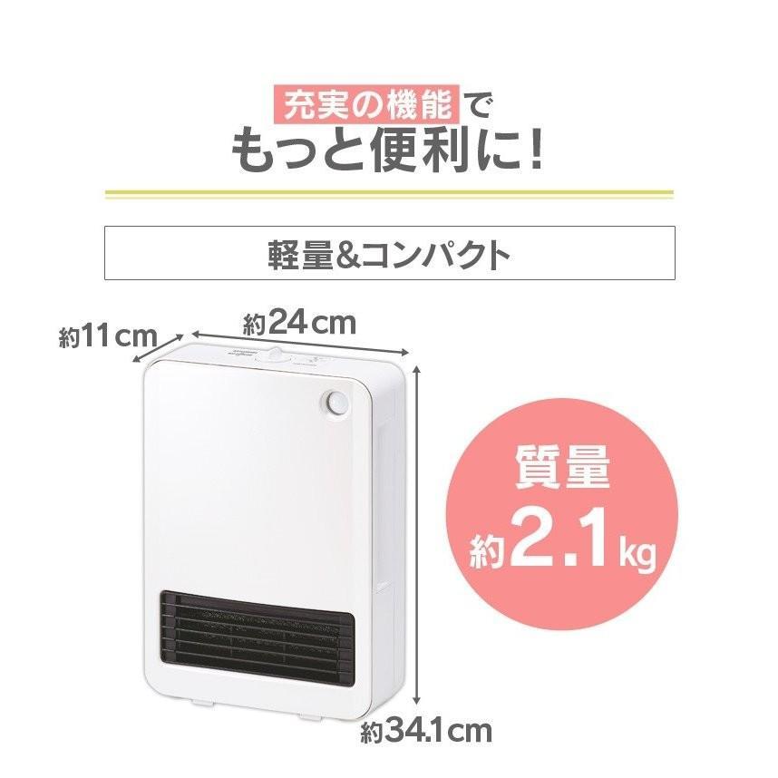 ヒーター セラミックヒーター 電気ストーブ 小型 おしゃれ 人感 人感センサー ストーブ コンパクト 1200W ホワイト PCH-125D-W アイリスオーヤマ|unidy-y|13