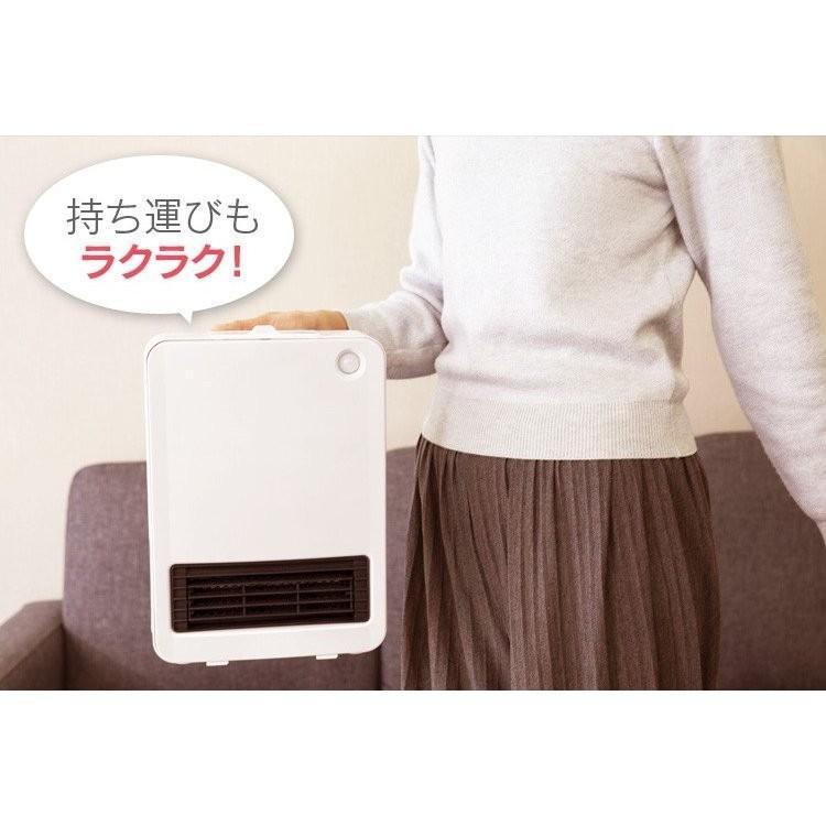 ヒーター セラミックヒーター 電気ストーブ 小型 おしゃれ 人感 人感センサー ストーブ コンパクト 1200W ホワイト PCH-125D-W アイリスオーヤマ|unidy-y|14