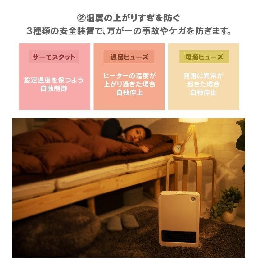 ヒーター セラミックヒーター 電気ストーブ 小型 おしゃれ 人感 人感センサー ストーブ コンパクト 1200W ホワイト PCH-125D-W アイリスオーヤマ|unidy-y|17