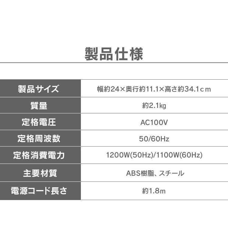 ヒーター セラミックヒーター 電気ストーブ 小型 おしゃれ 人感 人感センサー ストーブ コンパクト 1200W ホワイト PCH-125D-W アイリスオーヤマ|unidy-y|18