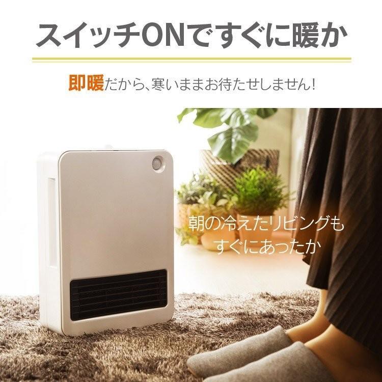 ヒーター セラミックヒーター 電気ストーブ 小型 おしゃれ 人感 人感センサー ストーブ コンパクト 1200W ホワイト PCH-125D-W アイリスオーヤマ|unidy-y|04